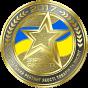 Награда MyCredit - 2